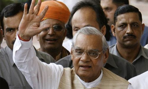 India awards top civilian honour to former PM Vajpayee