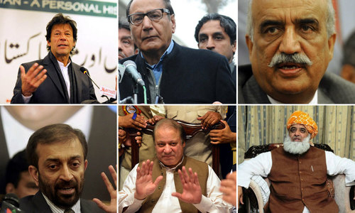 ECP releases Parliamentarians' list of assets