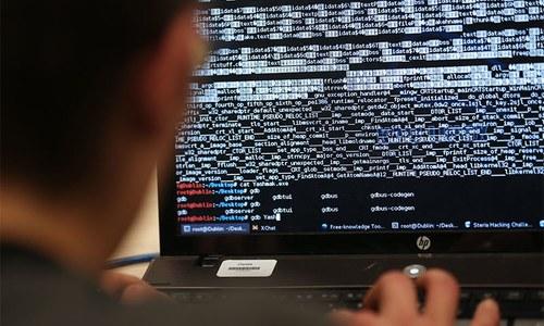 Hackers deface Jamaat-e-Islami's website