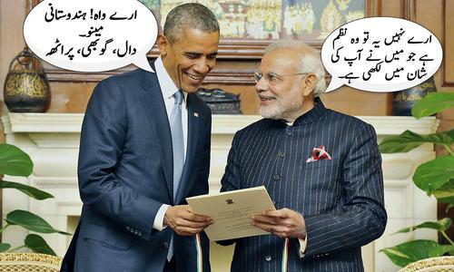 اوباما کے لیے مودی کا دال، گوبھی اور پراٹھہ