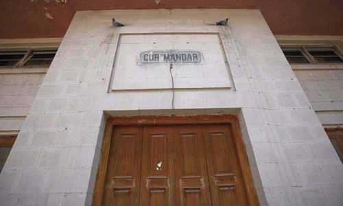 Temple run: Searching for the lost Guru Mandar