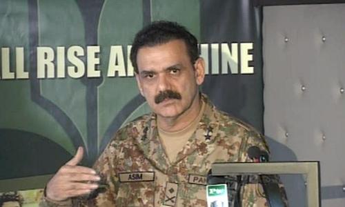 DG ISPR confident of Mullah Fazlullah's speedy arrest