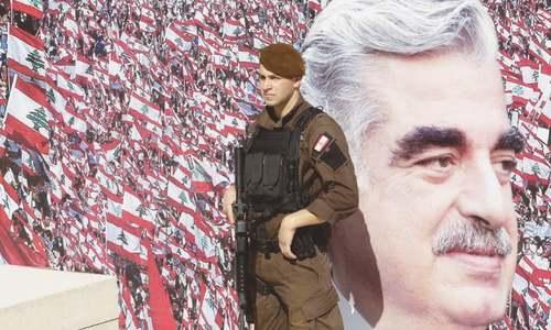 Lebanese mourn assassinated  ex-PM Hariri  a decade later