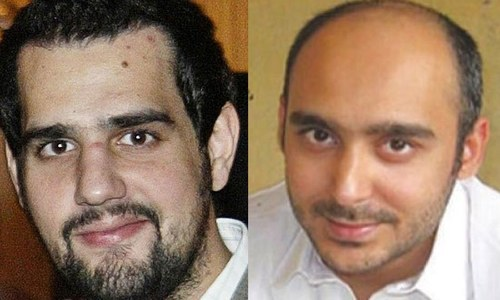 Shahbaz Taseer, Ali Haider Gilani in Afghanistan: Punjab home minister