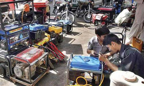 Generator imports rise 20pc in seven months