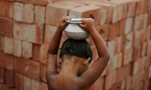 'بدترین غلامی میں پاکستان کا تیسرا نمبر'
