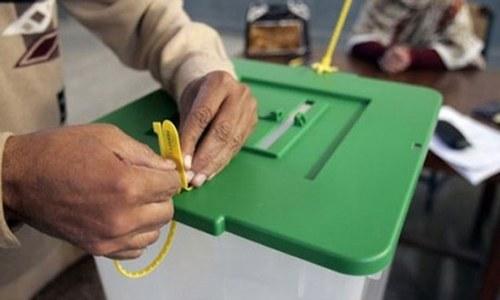 ووٹ برائے فروخت