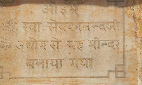 Tracing Arya Samaj in Karachi
