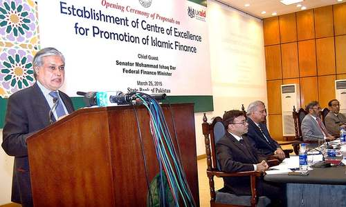 Islamic finance growing, but lacks expertise: Dar