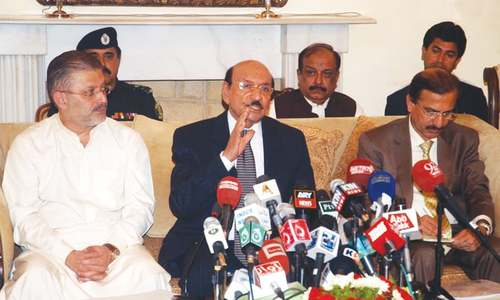 MQM is not a terrorist organisation, says Qaim