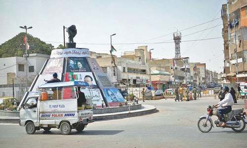 Karachi bye-election campaign