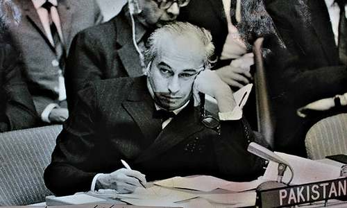 Remembering Bhutto