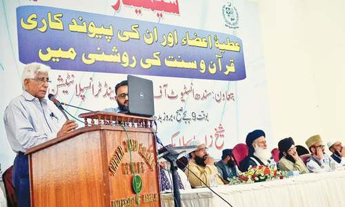 Ulema support organ transplant as CII chief prevaricates