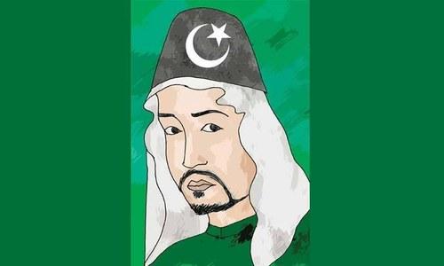 The first Pakistani?