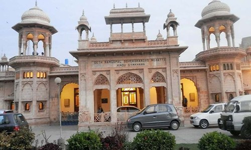 8 to 1: Karachi's shrinking Hindu Gymkhana