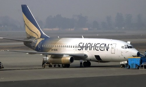 Shaheen Air flight lands safely after engine catches fire