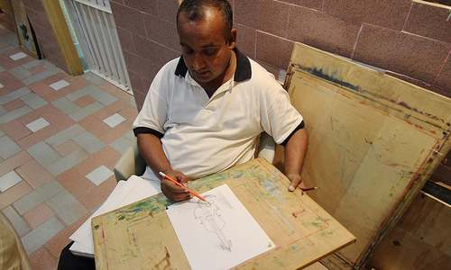 Karachi Central Jail: Learning art behind bars