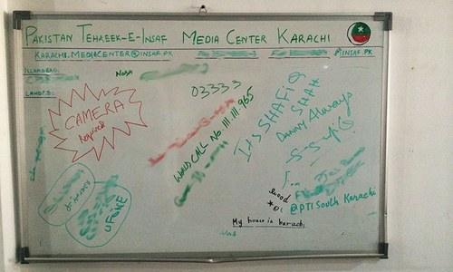General notice board at PTI media office — Photo by author