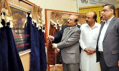 CM opens Sindh's first DNA lab