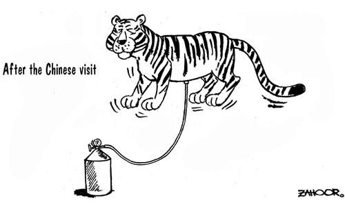 Cartoon: 24 April, 2015