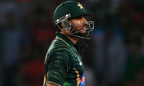 "Philosophical Afridi says ""bad times"" part of life"
