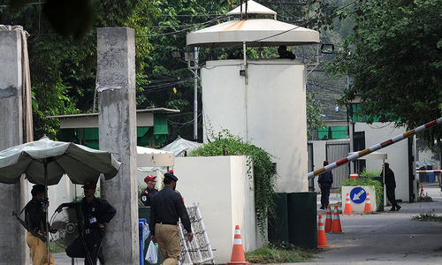 Lahore US consulate guard dies after self-inflicted gunshot