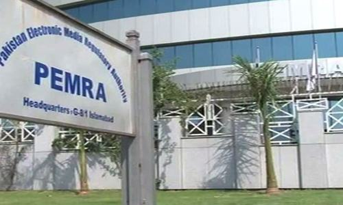 Pemra asks channels to exercise caution