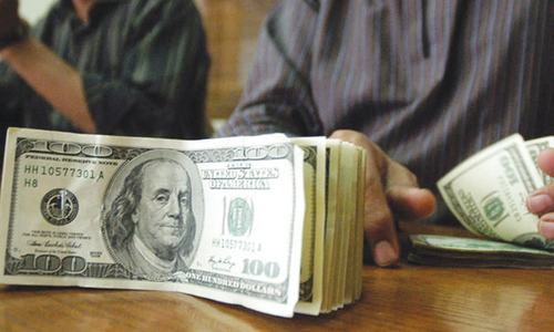 Rupee remains weaker despite reserves build-up