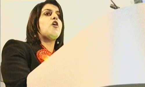 Shabana Mehmood. ─ DawnNews screengrab