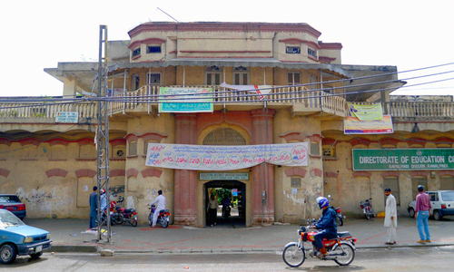 A haveli by any other name…