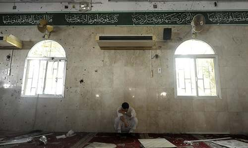 Deadly suicide blast at mosque in Saudi Arabia kills 20