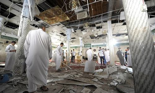 Saudi mosque bombing