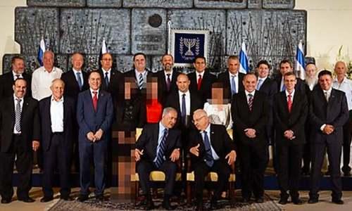 اسرائیلی اخبارات کا خواتین سے امتیازی سلوک