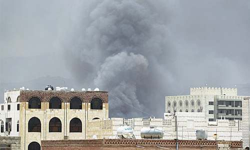 Saudi-led air strikes on Yemeni police headquarters leave 45 dead