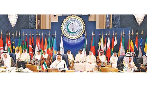 Sectarian strife biggest threat: Kuwait's emir