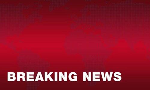 Reports of blast near Saudi Arabia mosque, casualties feared
