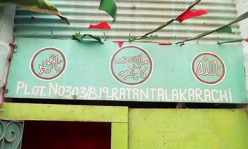 Mari Mata: The temple that houses a taziya