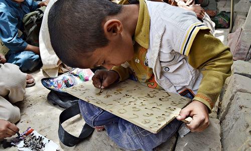 Unsheltered: Balochistan's 7,000 crumbling schools