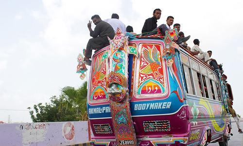 Karachi's mighty Shiraz Coach