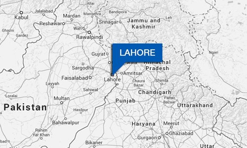 4 suspected terrorists killed in Lahore raid