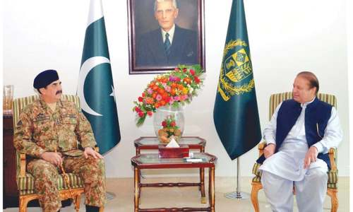 PM-COAS meeting focuses on Karachi