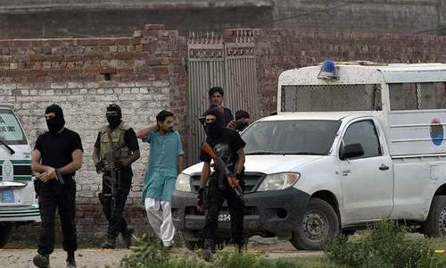 Al Qaeda Pakistan chief killed in Lahore raid: Punjab home minister