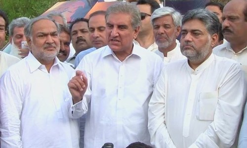 PPP suffers another blow in Punjab as Sumsam Bokhari joins PTI