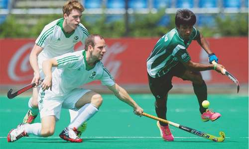 Pakistan's Rio dream shattered by lowly-ranked Ireland