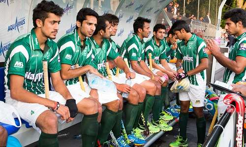 'It's doomsday for Pakistan hockey'
