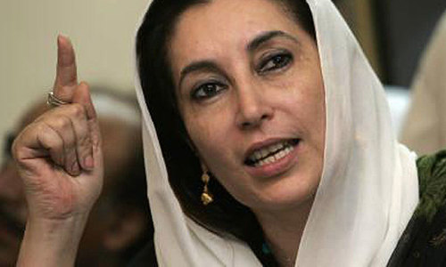 The Benazir murder mystery