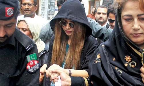 Ayyan Ali finally breaks her silence