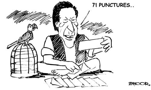 کارٹون: 7 جولائی 2015