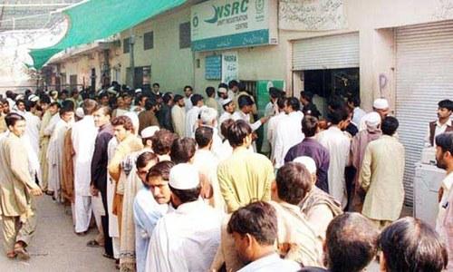 Nisar asks Nadra to prepare counter-terrorism database