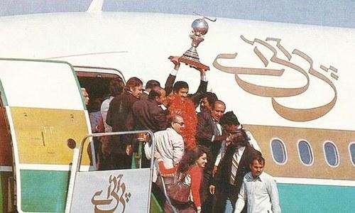 Pakistan hockey: Rise and demise